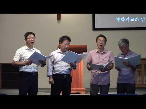 180729 주여 이 죄인도 Choir