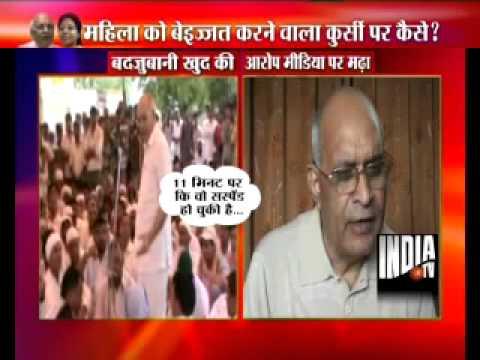 Media twisted my statement, says Narendra Bhati