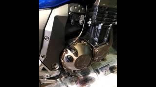 bruit moteur z750 apres chute