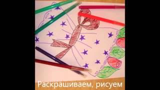 КАК НАРИСОВАТЬ БУКЕТ ЦВЕТОВ???(Привет! В этом видео я вам покажу и расскажу как нарисовать букет цветов! Приятного просмотра!, 2016-01-04T11:22:16.000Z)