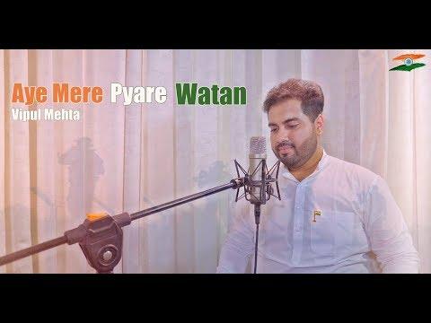 Aye Mere Pyare Watan | Patriotic Song | 4K | Vipul Mehta | Cover |