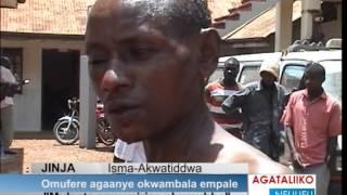 Download Video Omufere agaanye okwambala empale MP3 3GP MP4