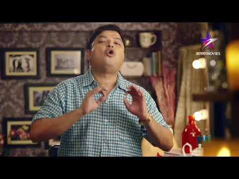 Prati Rabibar Premiere – Sunday - 6 Pm On Jalsha Movies SD & HD