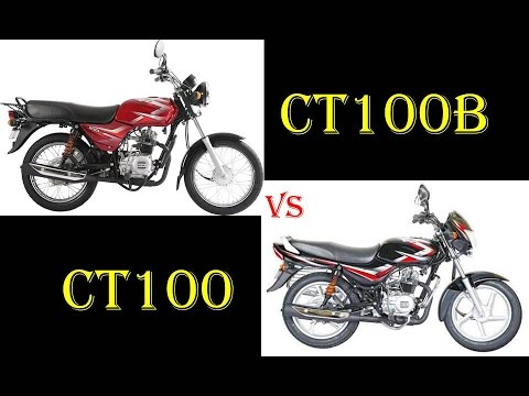 CT100B vs CT100 : Comparison