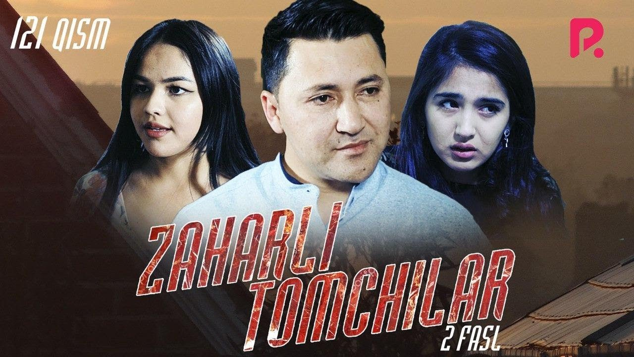 Zaharli tomchilar (o'zbek serial) | Захарли томчилар (узбек сериал) 121-qism MyTub.uz