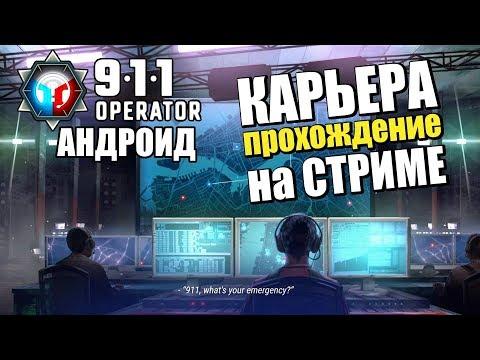 FREE FIRE BATTLEGROUNDS - ЗРИТЕЛЬСКИЙ ЧЕЛЛЕНДЖ: ЛУТАЕМ АЙРДРОПЫиз YouTube · Длительность: 54 мин21 с