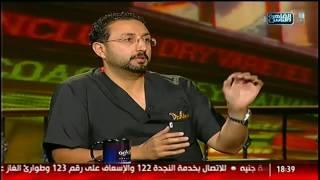 الناس الحلوة | علاج التسوس ومشكلات اللثة مع د.أحمد بكرى سليم