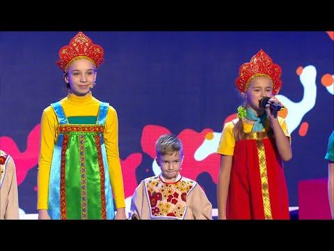 Детский КВН 2020 - Второй сезон - Пятая игра (22.06.2020)