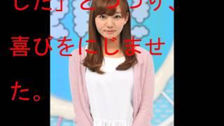タレントのにわみきほ(27)が17日、ブログを更新し、日本テレビの...