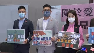 GLOBALink | Hong Kong youth leaders voice support for improving electoral system of HKSAR