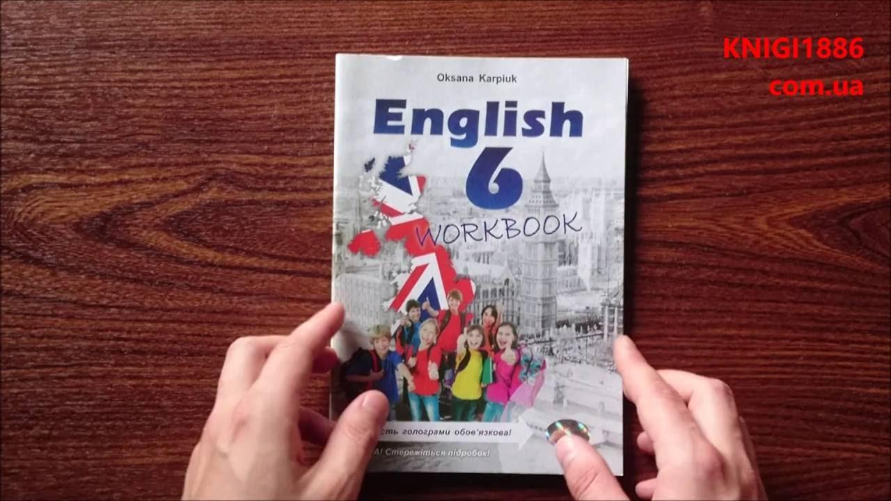 Читать онлайн спотлайт 10 класс учебник купить