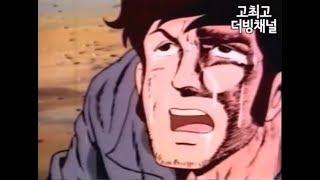 [병맛더빙] 비트코인