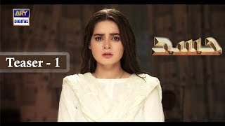 """New Drama Serial """"Hasad"""" Coming Soon Only on ARY Digital"""
