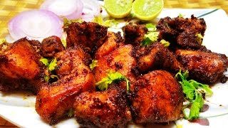 how to make roasted spicy chicken fry - Indian style