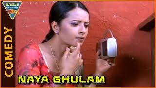 Naya Ghulam Movie | Reema Sen Comedy Scene | Nagarjuna | Simran |