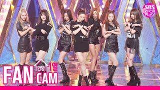 [안방1열 직캠4K/고음질] 씨엘씨 'Devil' 풀캠 (CLC Devil Fancam)ㅣ@SBS Inkigayo_2019.09.08