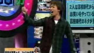 【ヨシモト∞ 2007-10-04】 http://www.fandango.co.jp/mugendai/