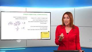 """בגרופ - מתמטיקה שאלון 481 שידור בנושא חדו""""א"""