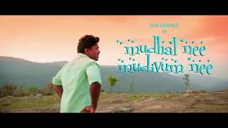 MUDHAL NEE MUDIVUM NEE    Tamil Album Song Teaser    TAMILAWRANCE    SUGAM VIVEK    MEERA   