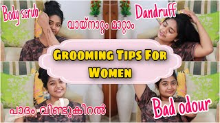 🔥Grooming Tips For Women _Bad odour, Bad breath & Cracked Feet , Dandruff etc..