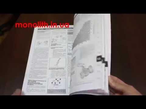 Kia sorento руководство по эксплуатации техническому обслуживанию и ремонту