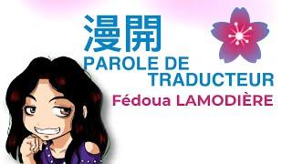 Parole de traducteur n°1 : Fédoua Lamodière
