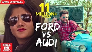 FORD VS AUDI (Full Video) || GOPI BANDALA || Latest Punjabi Songs 2016