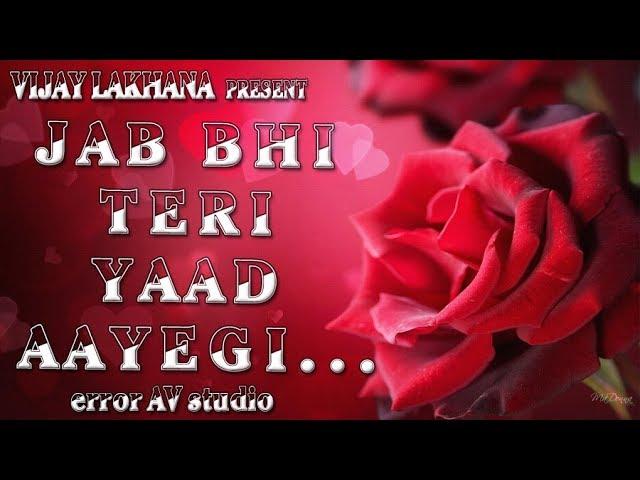 JAB BHI TERI YAAD AAYEGI   VIJAY LAKHANA   I_SHOJ OFFICIAL MUSIC   LYRICS