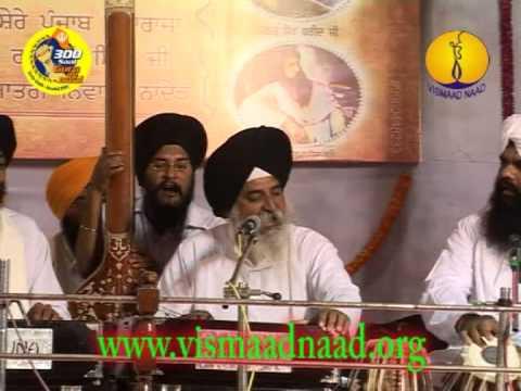 300 Sala AGSS 2008 Prof Paramjot Singh Ji 1