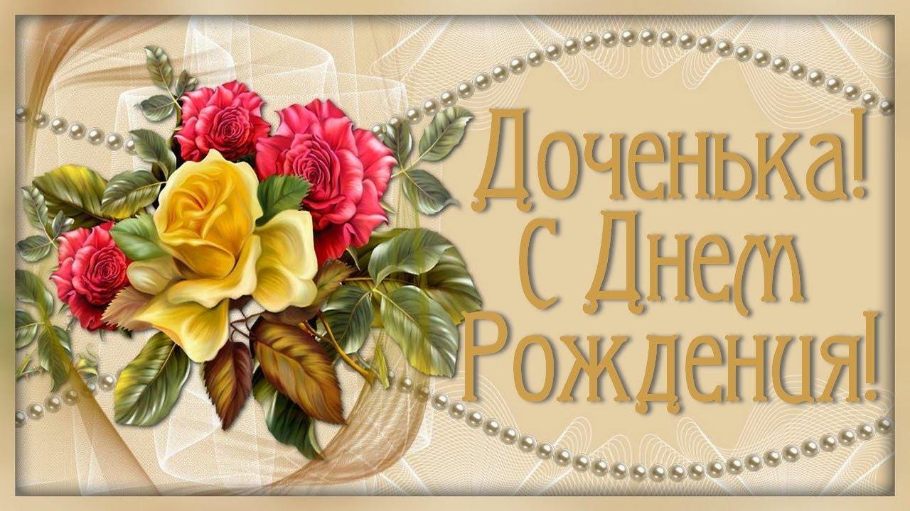 Короткие поздравления с днем рождения - Поздравок