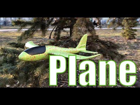 Детский самолетик из пенопласта (хорошо самолет летает или нет?)