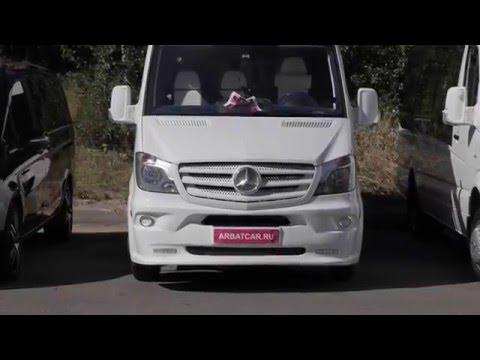 Аренда микроавтобуса без водителя Mercedes Sprinter мерседес спринтер люкс триколор