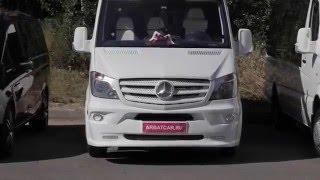 Аренда микроавтобуса без водителя Mercedes Sprinter / мерседес спринтер люкс триколор(, 2016-01-14T14:18:22.000Z)
