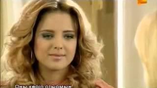 Боль в моем сердце 14 серия   Турецкий сериал