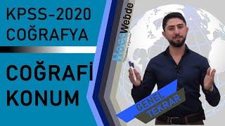 1) 2020 KPSS COĞRAFYA GENEL TEKRAR Engin ERAYDIN Coğrafi Konum