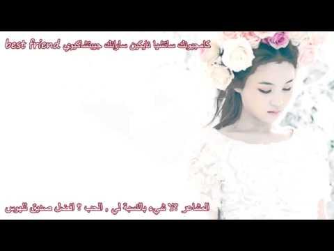 Lee Hi Rose  Arabic Sub ] [ Romanization ]   YouTube