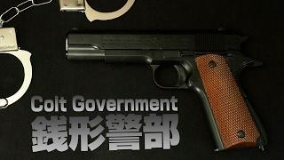 ルパンや次元は銃のイメージが強いですが、銭形は十手と手錠のイメージ...