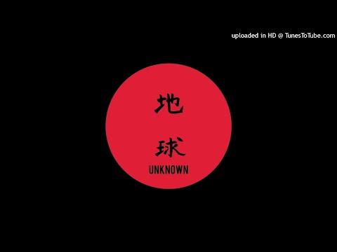 Unknown Artist - Unknown 01 (Chikyu-u Records)