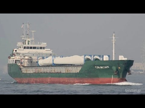 CJK BUSAN - Yuhai Shipping general cargo ship