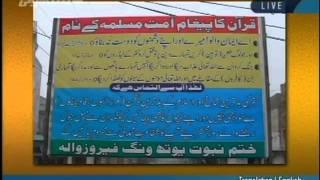 Propaganda against Ahmadies in Pakistan-persented by khalid Qadiani.flv