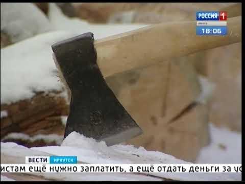 Получить древесину на строительство дома может каждый житель Иркутской области
