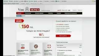 видео урок как заработать деньги в интернете.avi