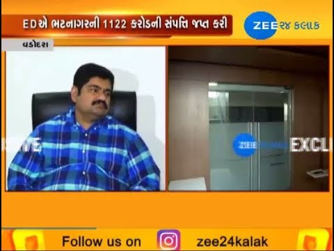 Rs 2,654-cr bank fraud: ED attaches assets worth Rs 1,122 cr of Vadodara firm DPIL - Zee 24 Kalak