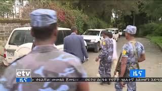 Ethiopia -- Samara University in Afar Regional State (short overview)