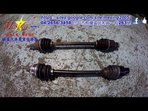 How To Replace a Front Wheel Drive Axle SUZUKI SWIFT 1.5L 2005~2010 M15A VVT AW80-4