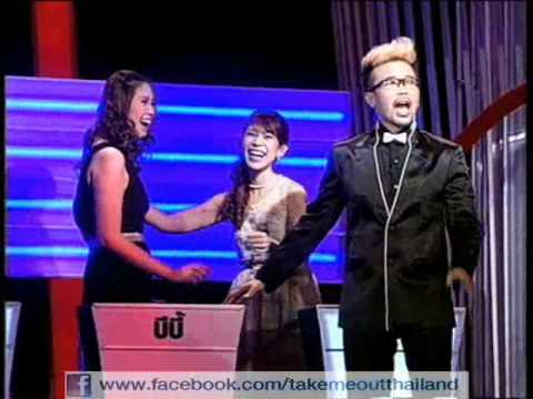 take me out thailand 30 54 unseen 2 4 youtube. Black Bedroom Furniture Sets. Home Design Ideas