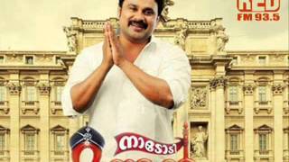 Dileep in Superhits' 93.5 RED FM' Red Carpet - 'Nadodi Mannan' Special