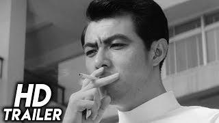 The original trailer in high definition of The Great White Tower directed by Satsuo Yamamoto and starring Jirô Tamiya, Eijirô Tôno, Takahiro Tamura and Eiji ...
