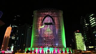 Projections on Supreme Education Council Building - National Day 2012
