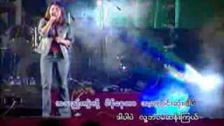 Repeat youtube video Thate Chit Yin Kharr Mae